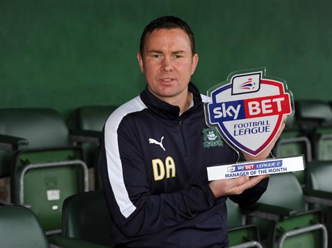 Derek Adams Sponsorship News